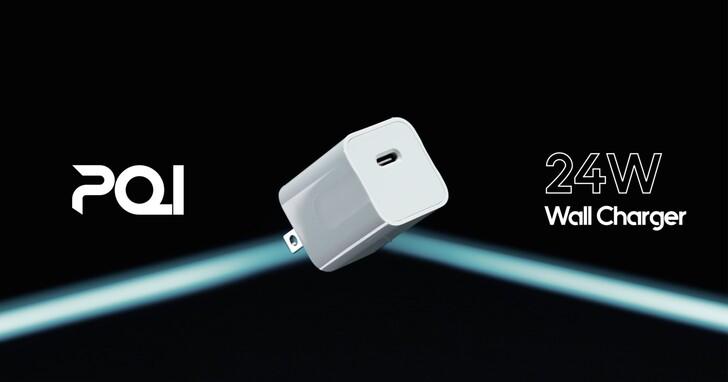 PQI 最新推出充電插頭PDC24W,採用智慧IC晶片,搭配USB-C PD功能,帶您享受PD快速充電的便利。