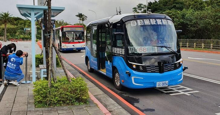 自動駕駛的電動巴士就在你身邊!淡海新市鎮 5G 智慧交通場域正式啟用