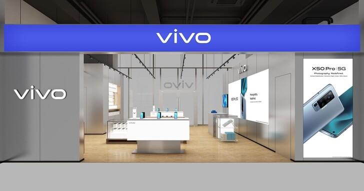 vivo 台南體驗店 12/25 登場,買 vivo X50 Pro 就送 vivo Y12