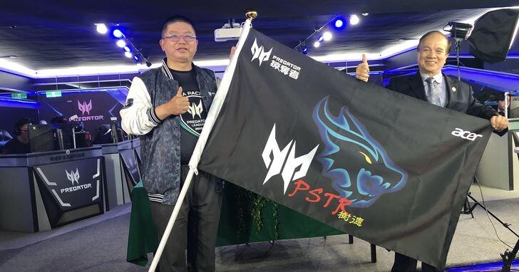 宏碁電競產學合作再升級,「Predator掠奪者樹德龍隊」亮相