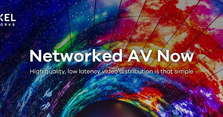 兆勤科技與IC設計領導者-信驊科技(ASPEED)合作,推出強大的點對點AV-over-IP解決方案