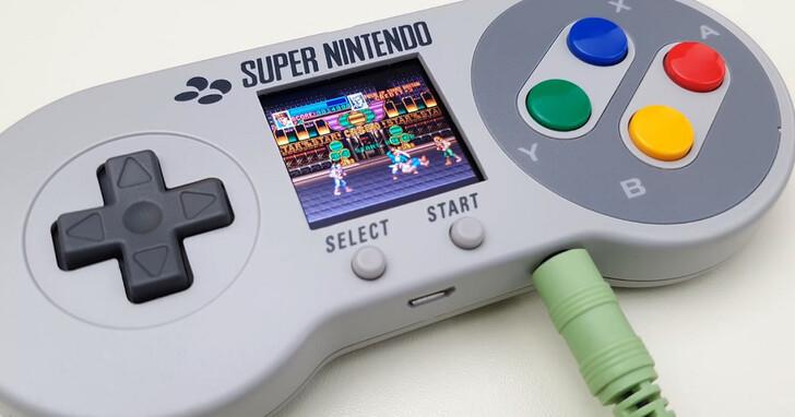 掌上型超級任天堂!控制器手把就是一台 SNES 復古遊戲主機