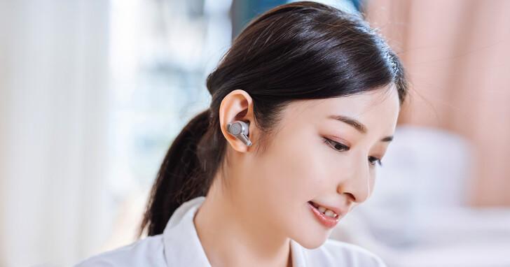 鐵三角真無線藍牙降噪耳機 Audio-Technica ATH-CKR70TW 試聽:靜謐中蘊含飽滿能量