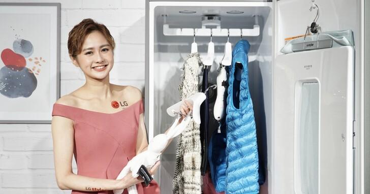 電子衣櫥升級!LG Styler PLUS 版可消毒更多衣物、高溫蒸氣達 99% 殺菌率