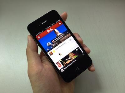暴紅 App Path 遭爆料,未授權自動上傳使用者通訊錄