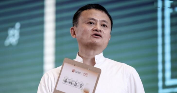 阿里巴巴「積極配合」中國監管單位調查,馬雲消失兩個月行蹤成謎
