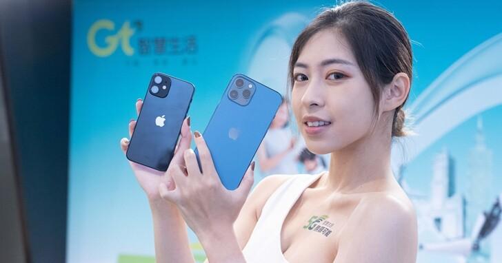新年換新機!亞太電信新舊用戶申辦 5G 指定資費,iPhone 12 全系列降 4500 元