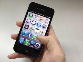 極簡效率風格,用「點擊熱點」來最佳化 iPhone 桌面
