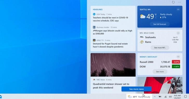 微軟又在 Windows 10 工作列加東西了,這次是快速瀏覽天氣與新聞的小視窗