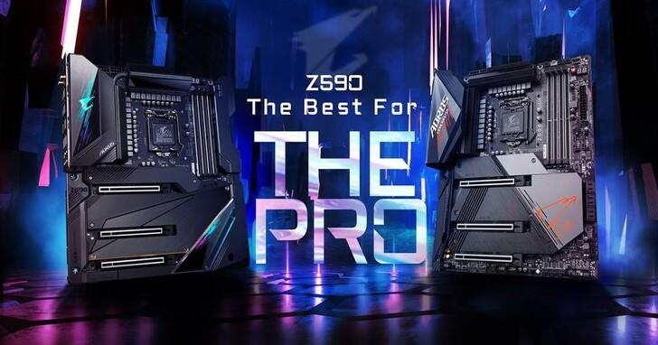 技嘉推出最新Z590 AORUS系列主機板