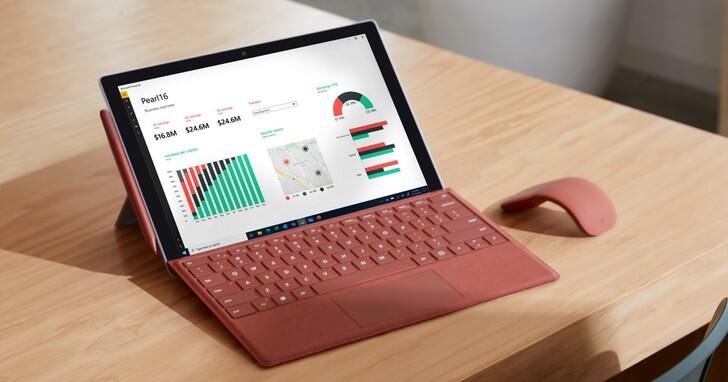 微軟發表 Surface Pro 7+ 商務版二合一筆電,鎖定企業和教育市場