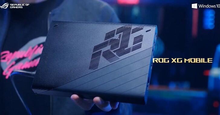 ROG 筆電全面換上 Ryzen 5000 處理器,Flow X13 採用液態金屬散熱及專屬顯示卡盒