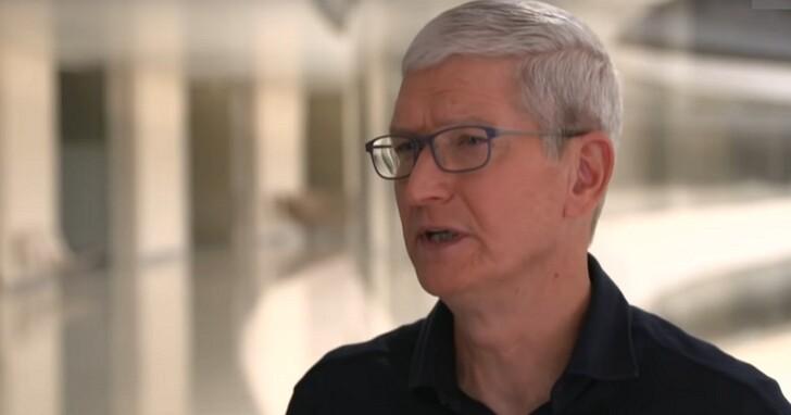 蘋果 CEO庫克明天將有「重大消息」宣布,他會說什麼?