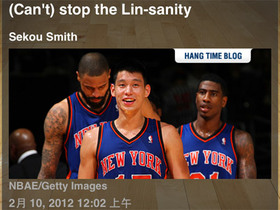 NBA.TV App,用 iPhone、Android 手機看林書豪的精彩表現