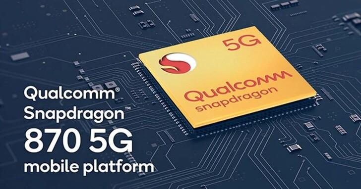 高通發布Snapdragon 870 5G晶片,這是一顆強化版的865++