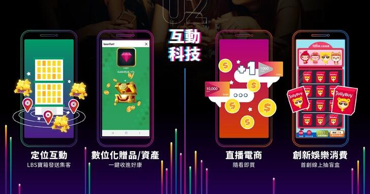 橘子集團攜手三創打造 2021「橘子嘉年華」,跨域策展 10 大遊戲 IP