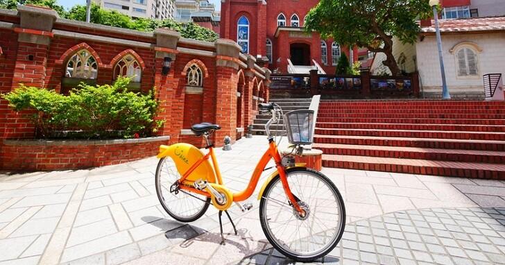 新北YouBike將取消前30分鐘免費,並宣布公共自行車新標案4月底前公告招標
