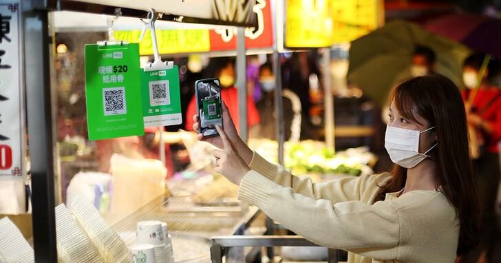 新年採買用 LINE Pay!最高 18% 回饋、開工日再抽 Line Points 抵用券