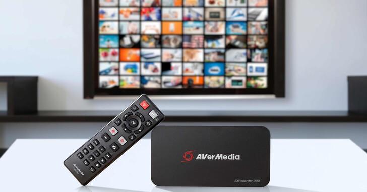 圓剛免電腦多功能錄影盒 ER330:一鍵直播多世代遊戲機與錄製家庭影像設備