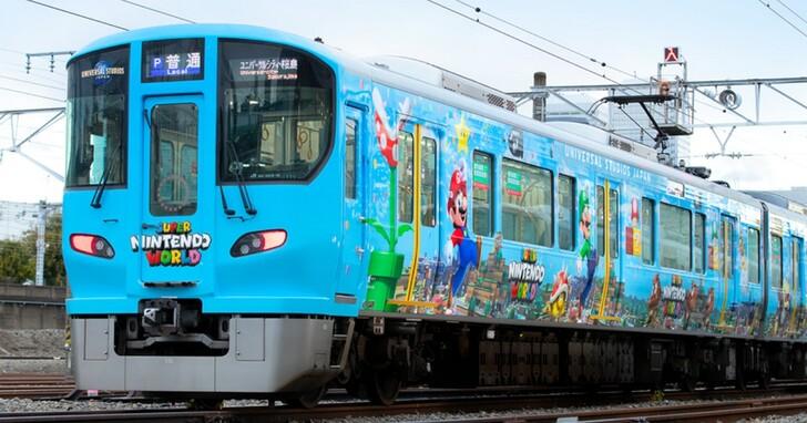 任天堂主題電車上線啦!日本JR 夢咲線、大阪環狀線有在跑