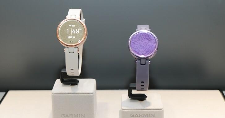 Garmin專為女性推出「LILY 智慧腕錶」!搭載34mm典雅錶徑、隱藏式印花錶盤