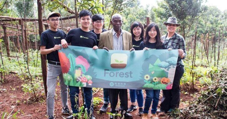 不碰手機也能種出一百萬棵樹的App?用專注時光買下一片森林!