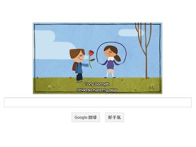 用 Google 搜尋透視,帶你看透情人節的恩怨情仇