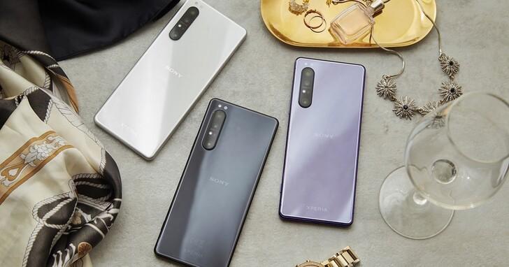 Sony Mobile 新年優惠,買 Xperia 1 II、Xperia 5 II、Xperia 10 II 送多樣好禮
