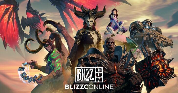 全部內容免費看!BlizzConline 暴雪線上嘉年華 2 月 20、21 日正式登場