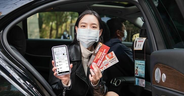 Uber Eats 新增團購功能!明日起連續一周隨機送紅包