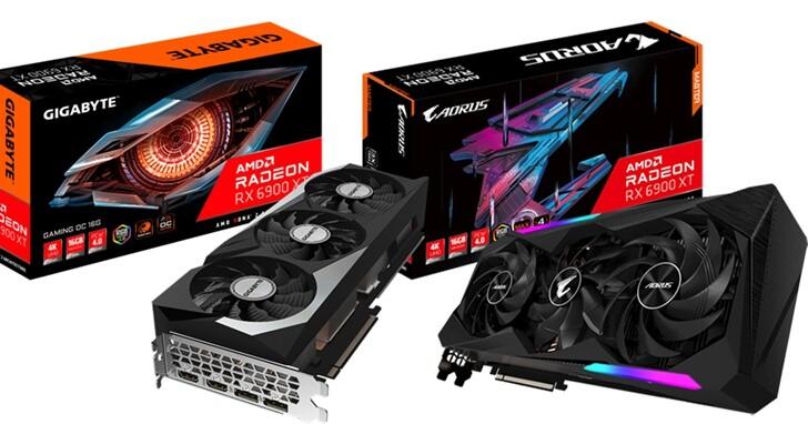 技嘉推出Radeon™ RX 6900 XT系列顯示卡