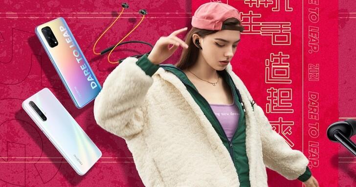 realme「鼠去牛來」新春優惠,手機組合最高現省 3,201 元