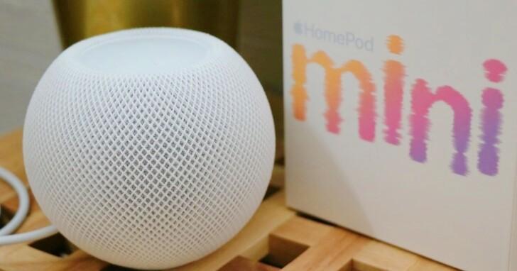中華電信開賣 Apple HomePod mini,月繳 599 就能 0 元帶回家