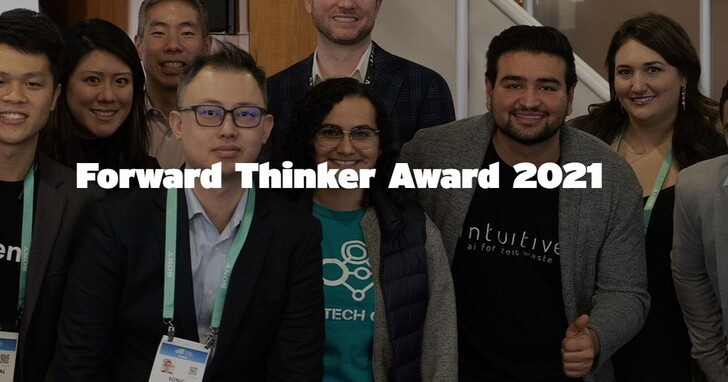 Trend Forward Capital與AWS合作舉辦第四届Forward Thinker Award競賽