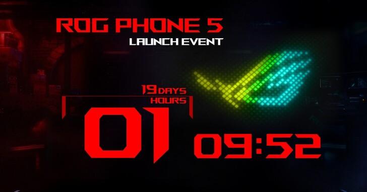 華碩 ROG Phone 5 將在 3/10 線上發表,目前已知的爆料資訊總整理