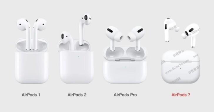傳第三代 AirPods 可能長這樣,將加入 ANC 主動抗噪功能