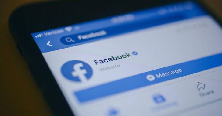 剛逛完購物網站,Facebook就塞給你一堆商品?關閉fb站外動態追蹤就能解決