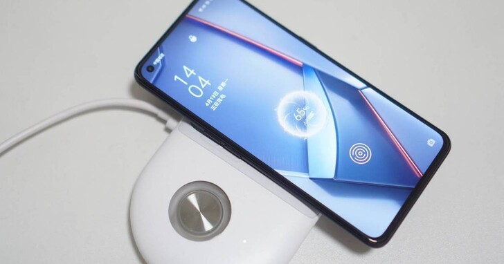 中國工信部表示將「限高」無線充電50W,100W無線快充技術不敢再衝?