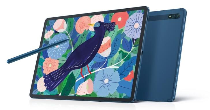 三星 Galaxy Tab S7 星霧藍新色登場,教育方案 7 折起