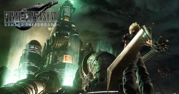 《FINAL FANTASY VII 重製版》將推出 PS5 強化版本,畫質提升並新增「尤菲」篇章