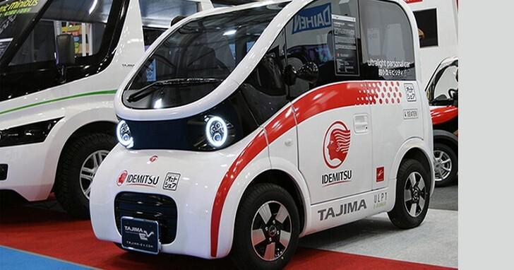 以石油為主力的日本出光 Idemitsu,居然也要開始發展電動車了