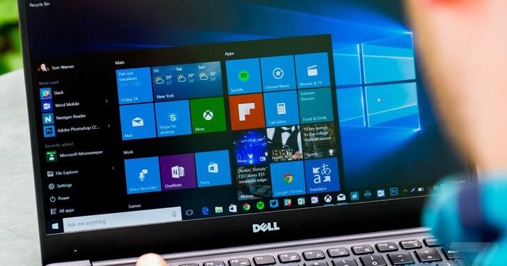 網路上一堆「保證合法」Windows 10軟體序號哪裡來的?德國警方正在調查