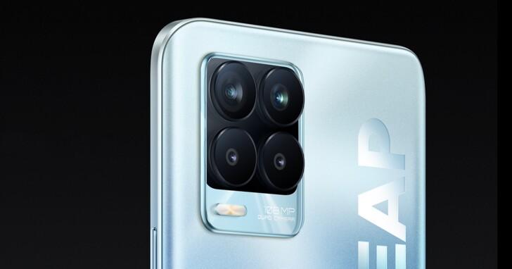 realme 8 Pro 相機功能發表,全球首款移軸縮時攝影手機