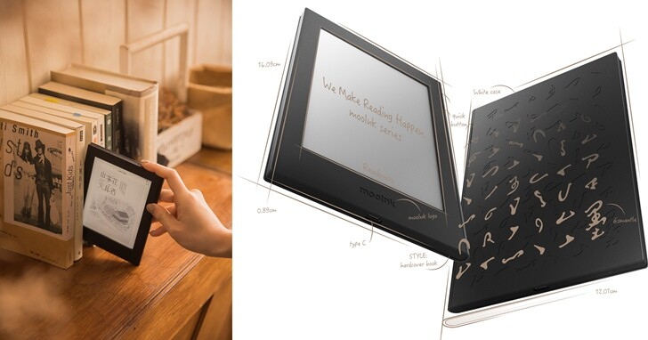 Readmoo 讀墨推出加強版6吋電子書閱讀器 mooInk S!CPU、RAM和儲存空間全面升級