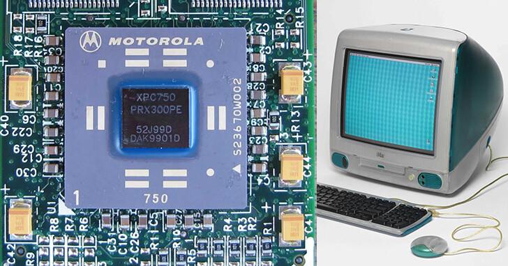 NASA「毅力號」火星探測器用CPU與23年前的iMac G3同款