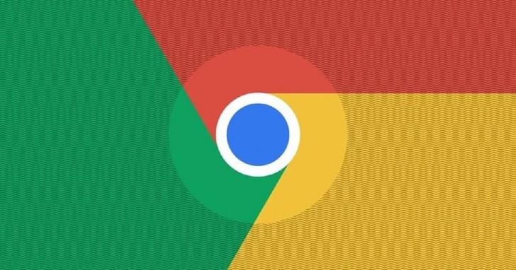 Google發表重大承諾!棄用第三方 Cookies,且不考慮用「任何方式」追蹤用戶!