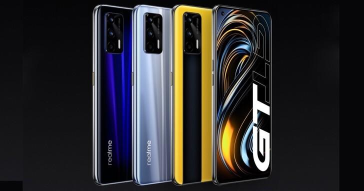 realme GT 中國發表,S888 處理器、120Hz 螢幕台幣 12,000 元起