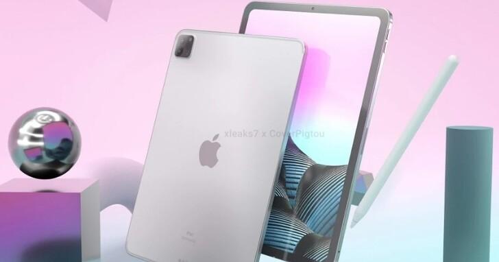 傳蘋果將在 3/23 舉辦發表會,新 iPad Pro、AirTag 可能會是主角