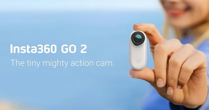 只有 27g 重!Insta360 GO 2 在台上市,專用充電盒解鎖多元玩法