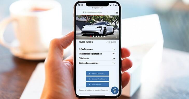 加入 AI 人工智慧,保時捷官網訂車推薦工具能幫你更準確找到愛車